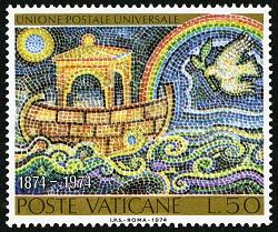 50 lire Noah's Ark, Rainbow and Doves single