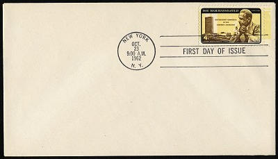 4c Dag Hammarskjold invert on first day cover