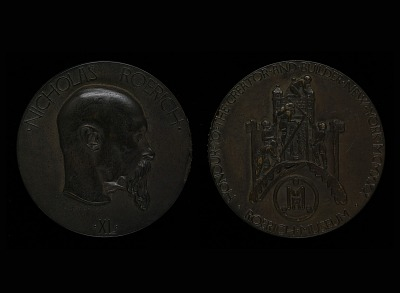 Commemorative Medal Marking the Fortieth Anniversary of the Scientific and Artistic Activities of Nicholas Roerich