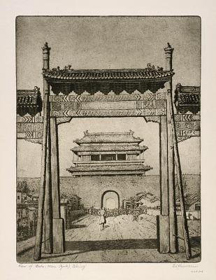 View of Hata Men, Peking