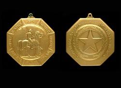 Texas Cavalry Medal (reverse)