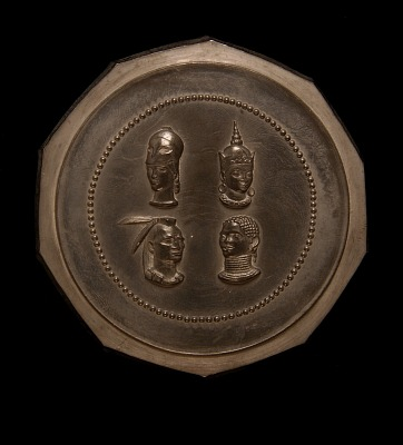 James Hazen Hyde Medal (design for reverse)