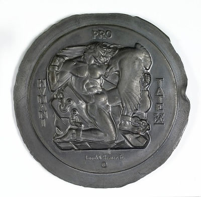 Pro Patria Medal (design for reverse)