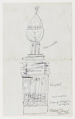 (Untitled) (study for Monument to Six Million Jews Destroyed in Germany by the Nazis) #1