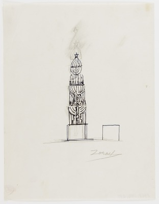 (Untitled) (study for Monument to Six Million Jews Destroyed in Germany by the Nazis) #6
