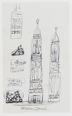 (Untitled) (study for Monument to Six Million Jews Destroyed in Germany by the Nazis) #7
