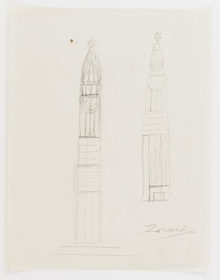 (Untitled) (study for Monument to Six Million Jews Destroyed in Germany by the Nazis) #8