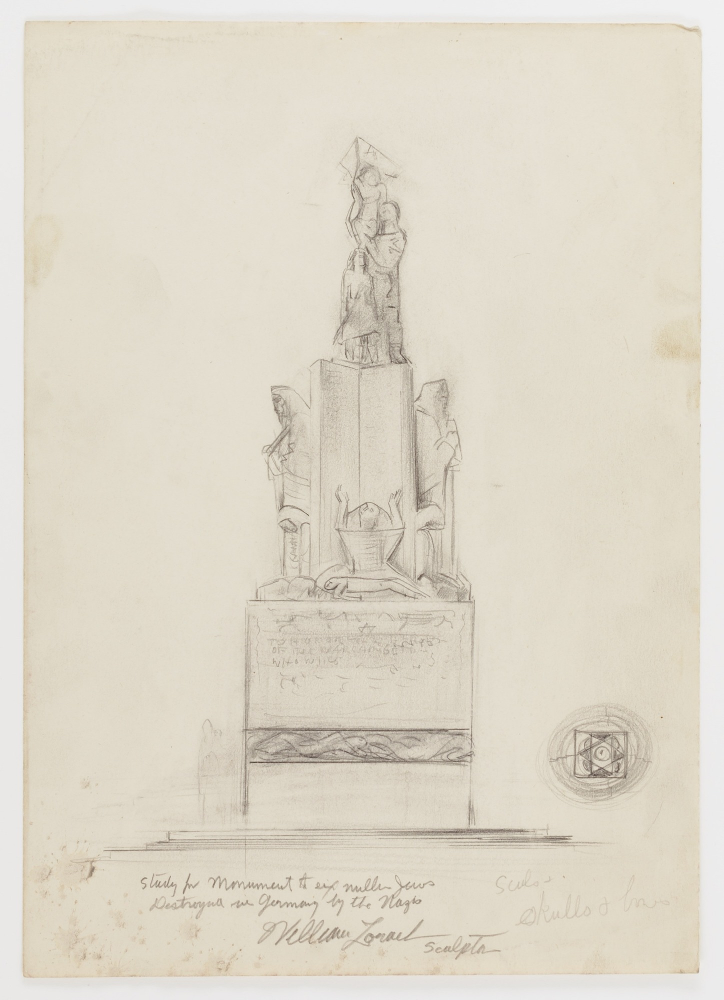 (Untitled) (study for Monument to Six Million Jews Destroyed in Germany by the Nazis) #12
