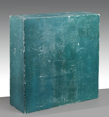 Untitled (Participatory Sculpture--Square #2)