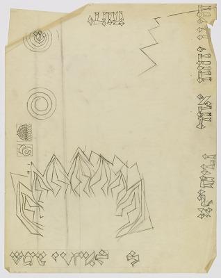 Study--Flames of Fire, Shofar and Shin Motif, Shema Panel