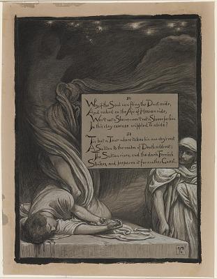 (Illustration for Rubáiyát of Omar Khayyám) The Suicide