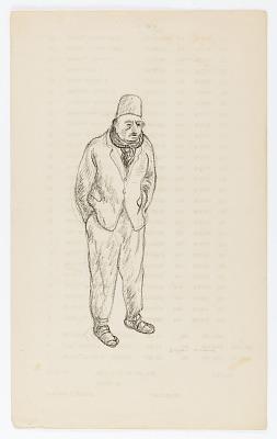 Beggar, Oran