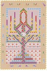 Encantación, from the National Chicano Screenprint Taller, 1988-1989