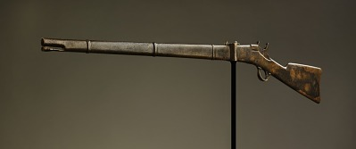Remington Rifle Weathervane