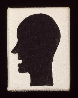 Microhead