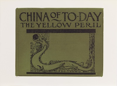 China of To-Day (xvi), from the series In Our Time: Covers for a Small Library After the Life for the Most Part