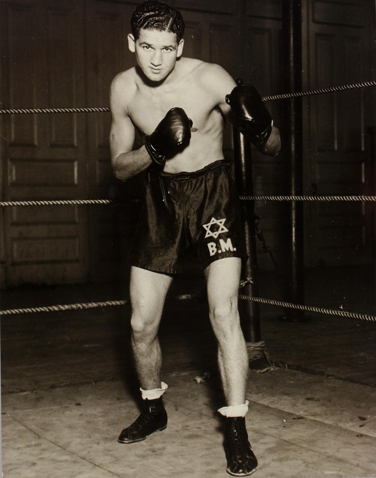 Unidentified boxer, full length portrait