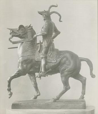 Pizarro [sculpture] / (photographed by De Witt Ward)