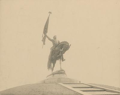 General John A. Morgan Monument [sculpture] / (photographed by De Witt Ward)