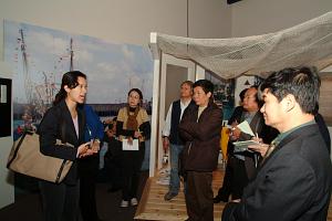 Image of El Rio Exhibit