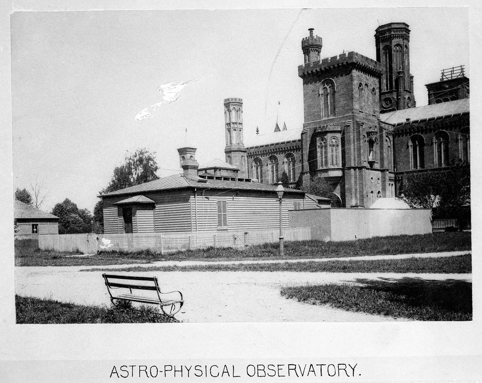 Smithsonian Astrophysical Observatory, South Yard