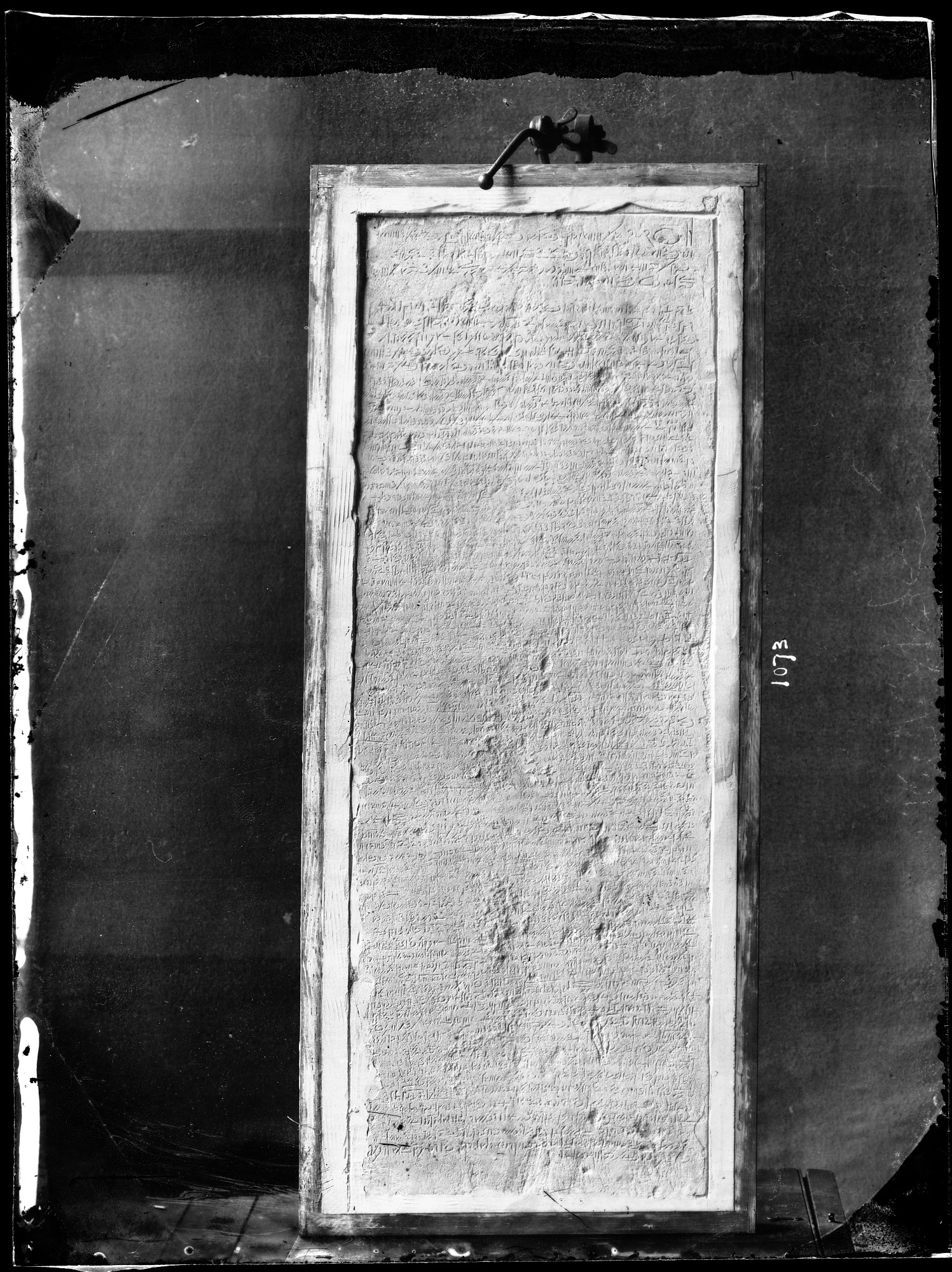 Egyptian Tanis Stone, 1880, Smithsonian Institution Archives, SIA Acc. 11-007 [MNH-1073].