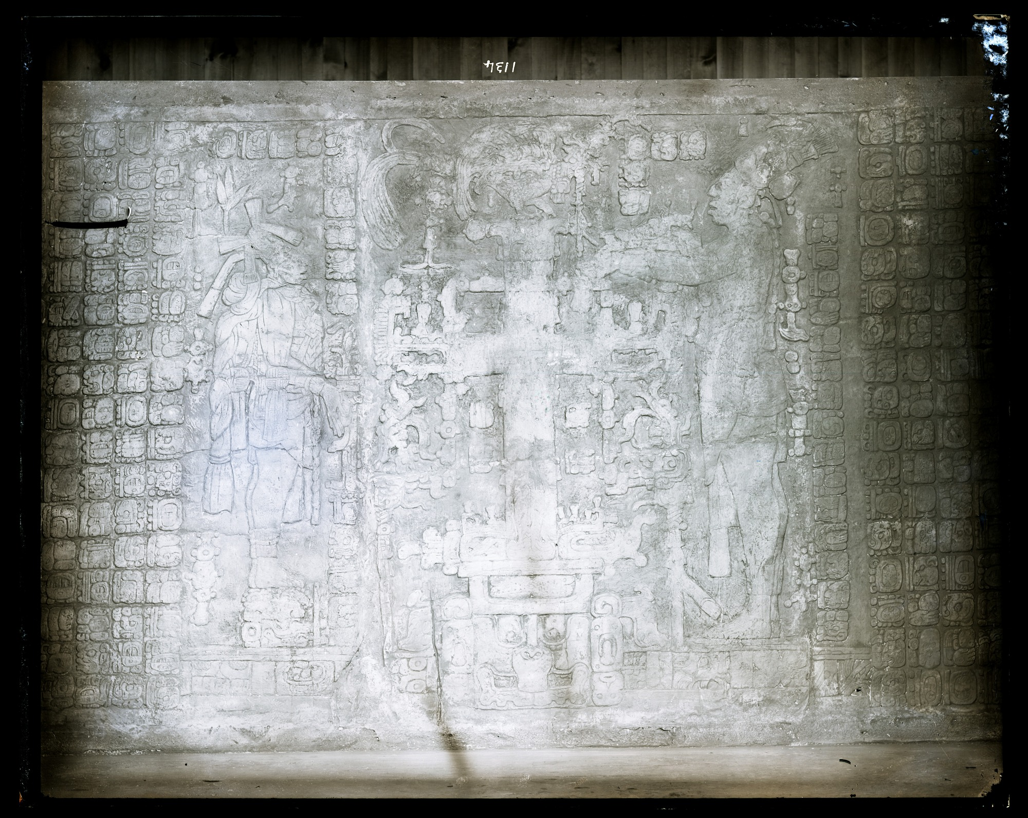 Cast of Palenque Tablet, 1880, Smithsonian Institution Archives, SIA Acc. 11-007 [MNH-1134].