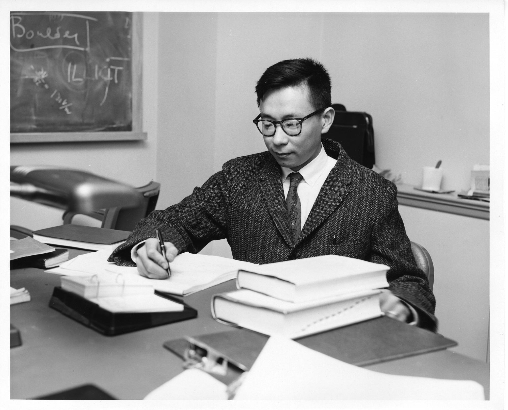 Hong-Yee Chiu (b. 1932), Smithsonian Institution Archives, SIA Acc. 90-105 [SIA2008-0238].