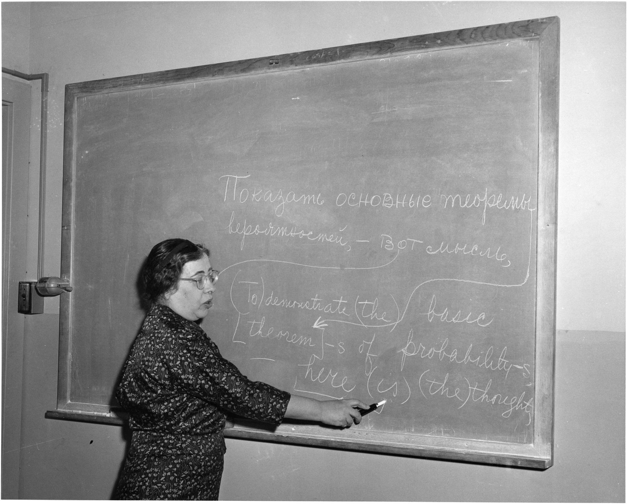 Ida Rhodes (1900-1986), 1960, Smithsonian Institution Archives, SIA Acc. 90-105 [SIA2009-2229].