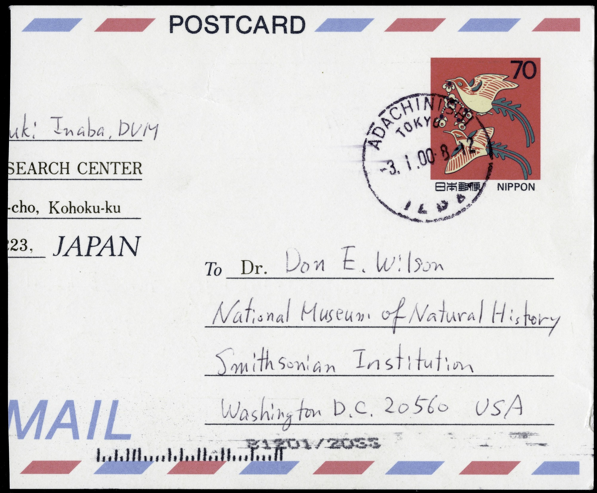 Postcard to Don Wilson from Japan