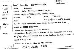 """""""Hane-Ike"""" Flower Vases (2)"""