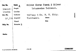 Silver Muslim Talisman