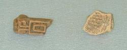 Figurine Fragments