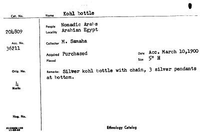 Kohl Bottle