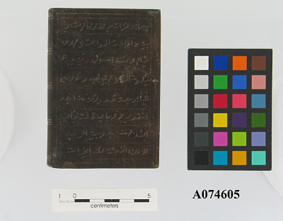 Stone Book Engraved With Psalm Arabic