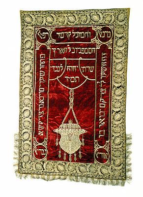 Veil Of Synagogue Or Torah Ark Curtain