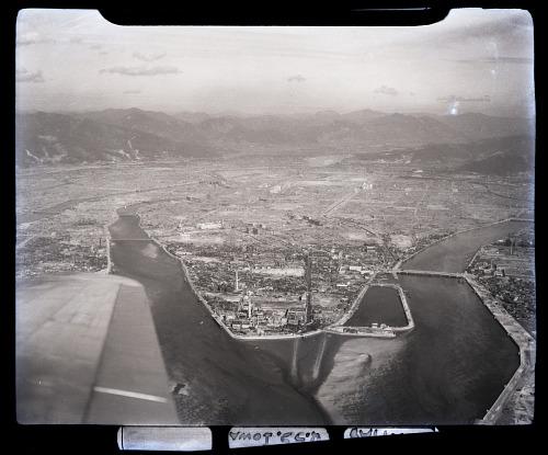 NOTSNIK Videotape and Hiroshima Photographs
