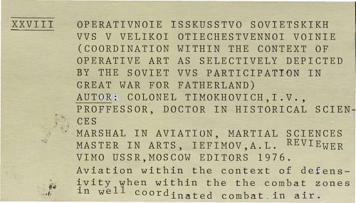 Campaign Tactics of the Soviet Air Force in the Great Patriotic War
