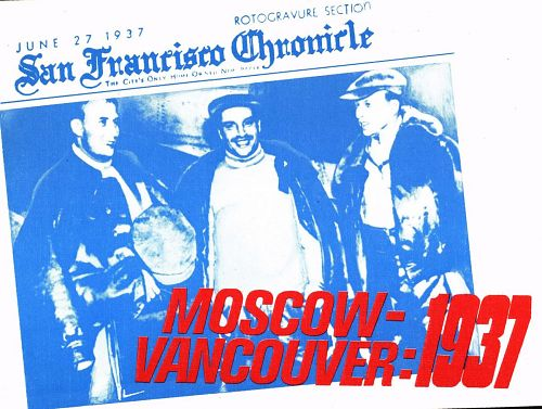 Moscow-Vancouver: 1937