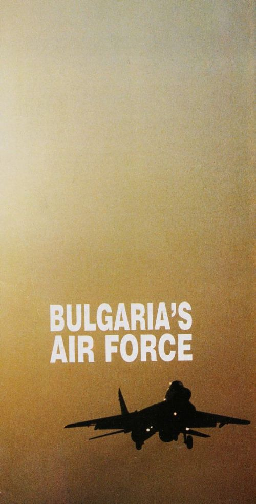 Bulgaria's Air Force