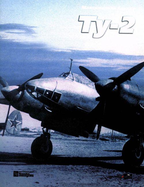 Tupolev Aircraft: Tu-2