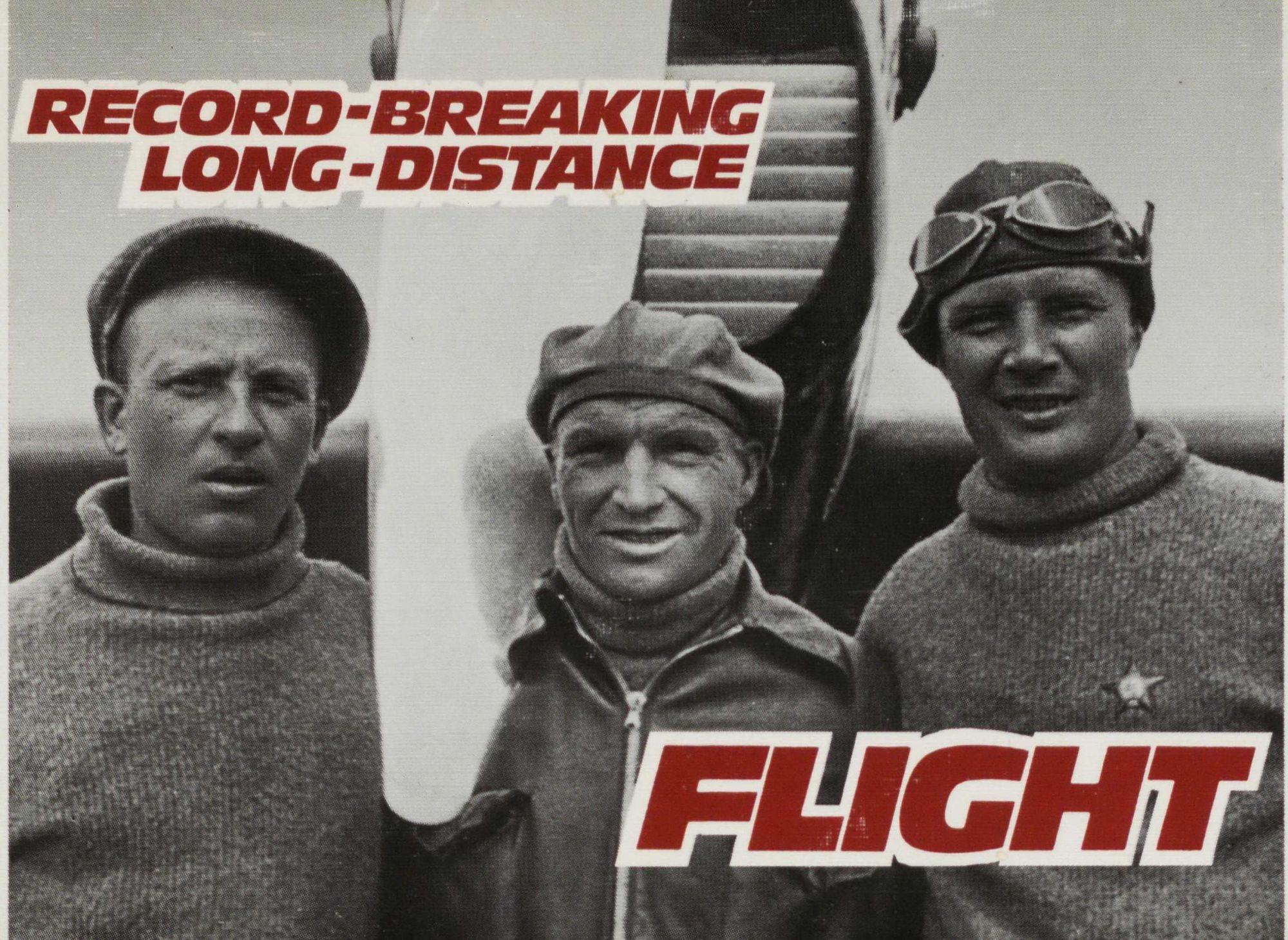 Record-Breaking Long-Distance Flight