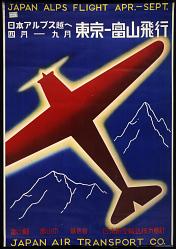Japan Air Transport Co. Ltd. Japan Alps Flight April-September