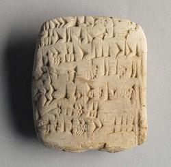 Assyrian Artifacts