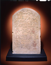 Egyptian Funerary Stelae