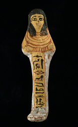 Ancient Egypt: Shabtis