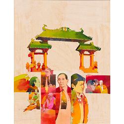 Chinese Abroad