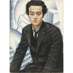 Asian American Modernism