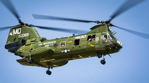 "Armor Plate, Boeing-Vertol CH-46E Sea Knight ""Phrog"""