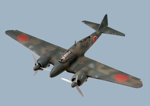 """Model, Recognition, Mitsubishi Ki-46, Type 100, """"Dinah"""""""